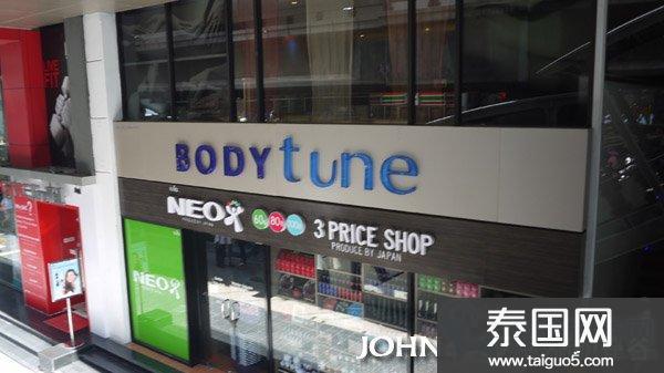 泰国曼谷按摩店 Body Tune SPA