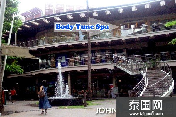 泰国曼谷Ari 阿黎站La Villa 百货3F Body Tune SPA按摩店