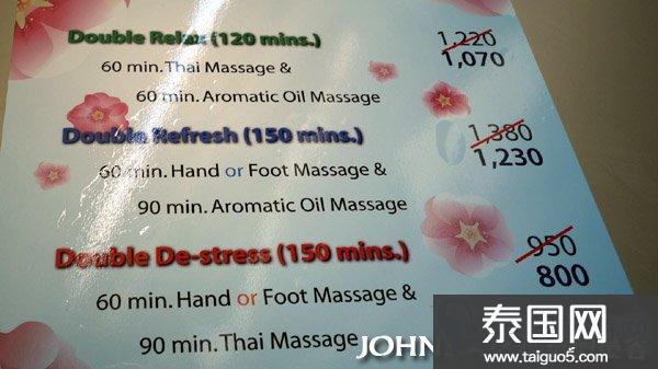 泰国曼谷按摩店 Body Tune SPA package