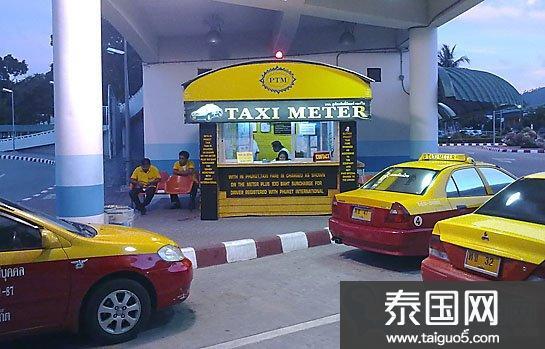 【普吉】普吉机场计程车价格参考表